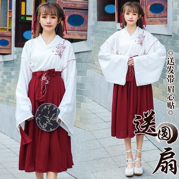 降價兩天 新款夏裝漢服女改良日常廣袖中國風漢元素襦裙傳統古裝古風短裙