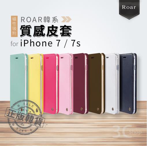 3C便利店 iPhone 7 / 7s Apple蘋果 ROAR磁性PU 手機質感皮套 韓國 方便多功能內插卡位 可當支架站立