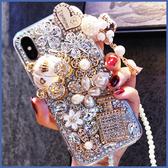 蘋果 iPhone 11 Pro Max XR XS i8 Plus XS MAX iX i7+ 奢華貴婦 手機殼 水鑽殼 訂製