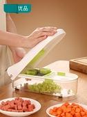 蔬菜切菜切丁粒器洋蔥芒果土豆薯條蔬菜胡蘿卜切塊刀