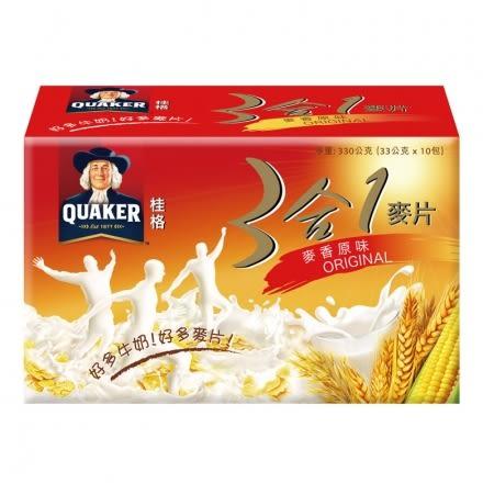 桂格三合一麥片-麥香原味10包入【合迷雅好物商城】