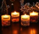 蠟燭香薰 香薰蠟燭3杯安神助眠家用室內臥室持久熏香小眾北歐浪漫香氛【快速出貨八折下殺】