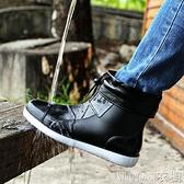男士雨靴 45.46.47加大碼男士短筒時尚雨鞋水鞋廚房廚師膠鞋 母親節特惠