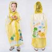 充氣帽檐兒童雨衣男童女童幼兒園小學生雨衣帶書包位防水加厚戶外   電購3C