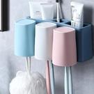 牙刷架 牙刷置物架吸壁掛墻式免打孔牙缸架衛生間漱口刷牙杯套裝收納盒子【快速出貨八折特惠】