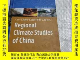 二手書博民逛書店Regional罕見Climate Studies of Chi