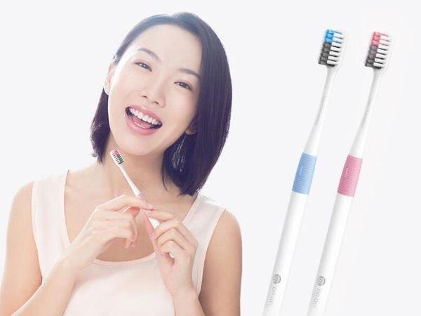 牙刷軟毛小頭成人款情侶牙刷護齦納米牙刷