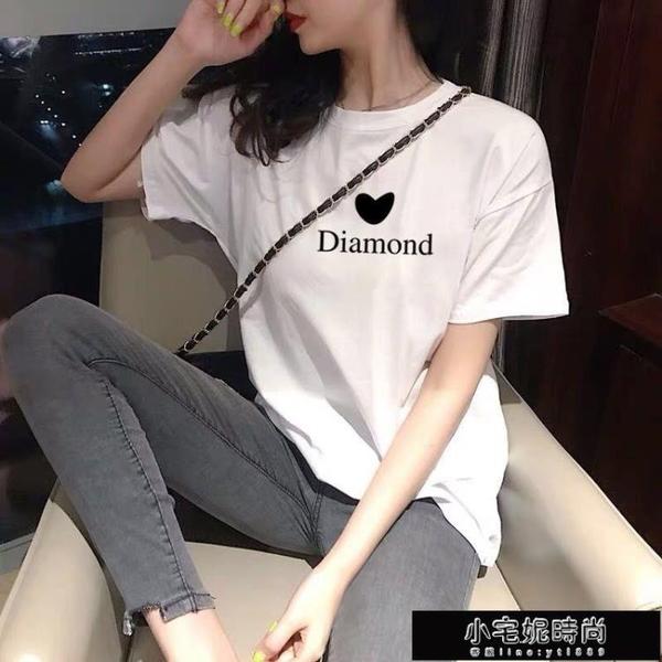 純棉短袖t恤女寬鬆百搭韓版學生白色上衣服 小宅妮