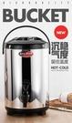 H-不銹鋼保溫桶奶茶桶豆漿桶商用大容量10升雙層保冷保溫桶12奶茶店