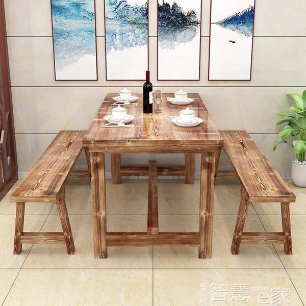 餐桌椅組碳化實木餐桌快餐店小吃餐廳餐館燒烤面館排檔食堂飯店餐桌椅組合LX 【99免運】