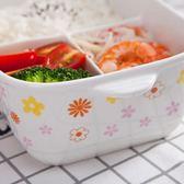 帶蓋分隔陶瓷飯盒微波爐專用兩三分格便當盒長方形大號韓式密封碗【一條街】