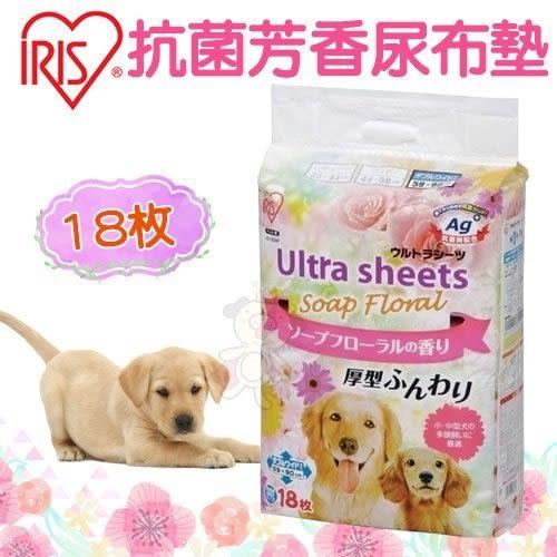 *WANG*【單包】IRIS《抗菌芳香尿布墊IR-US-18DWF》18入 寵物尿布墊