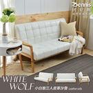 【班尼斯國際名床】~日本熱賣【小白狼 三...