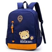 韓版3-6歲幼兒園書包印字男寶寶包包兒童背包5歲男童女孩後背包潮 伊蘿