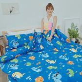 [SN]#U099#細磨毛天絲絨6x6.2尺雙人加大床包+枕套三件組-台灣製(不含被套)