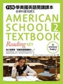 (二手書)FUN 學美國英語閱讀課本:各學科實用課文 ( 2)