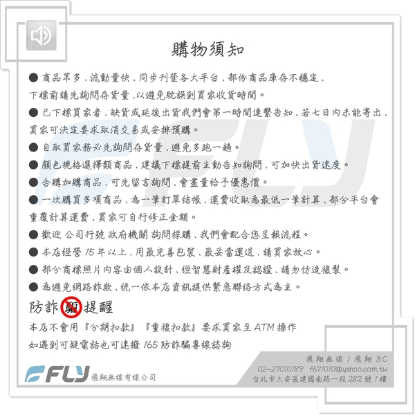 《飛翔無線3C》KINYO 耐嘉 CU-50 USB 車用充電器◉公司貨◉點煙器充電頭◉二孔輸出◉2.4A
