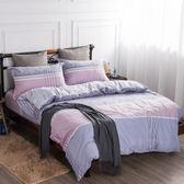 【夢工場】古典風情精梳棉薄被套床包組-雙人