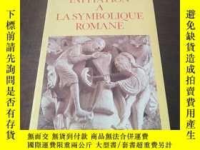 二手書博民逛書店Initiation罕見à la symbolique roma