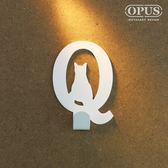 OPUS 歐式鐵藝壁飾掛勾/無痕掛鉤(當貓咪遇上字母Q)白