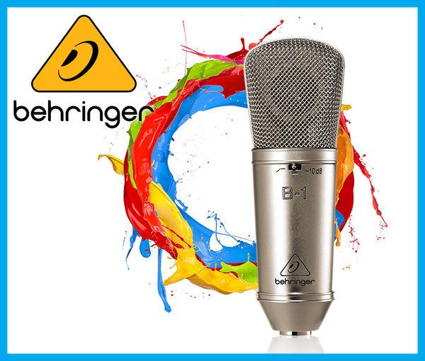 【小麥老師 樂器館】Behringer 耳朵牌 B-1 專業 大振膜 電容式 麥克風