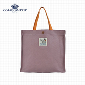 【COLORSMITH】CV.購物袋.CV06-PU