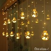 led彩燈滿天星星燈網紅燈串燈臥室裝飾燈ins改造房間窗簾燈掛燈飾 【免運快出】