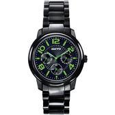 GOTO 躍色潮流時尚陶瓷腕錶(黑綠)