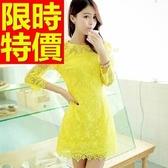 洋裝-長袖俏麗有型百搭韓版連身裙3色59m23【巴黎精品】