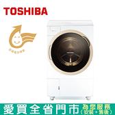 TOSHIBA東芝11KG奈米悠浮泡泡溫水洗脫烘洗衣機TWD-DH120X5G含配送+安裝【愛買】
