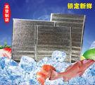 【優選】保冷鋁箔袋鋁箔隔熱冷藏袋保冷袋1...