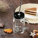 免運韓國創意梅森杯玻璃杯帶蓋 個性公雞水...