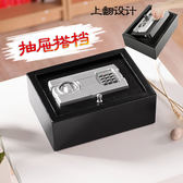 30E保險箱小型車載辦公家用抽屜式上翻密碼全鋼床頭保管箱地板箱CY『韓女王』