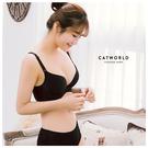 Catworld 微奢華拉絲。無痕軟鋼圈內衣組(黑)【18800533】‧70A-90C