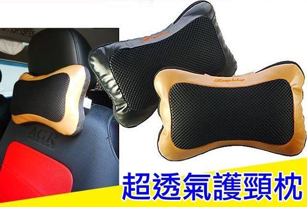 第二代 KCB 本格調 超透氣 舒適頭枕 骨頭 舒適頭枕 柔軟舒適 透氣網布 可拆洗 懶骨頭 魚骨頭