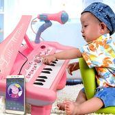 兒童電子琴初學者入門鋼琴玩具充電tz1617【歐爸生活館】
