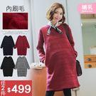 *蔓蒂小舖孕婦裝【M8356】*台灣製....
