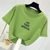 100%純棉新款短袖牛油果綠T恤女韓版學生寬鬆大碼女裝T恤女體恤夏