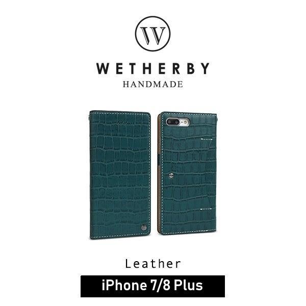 【G2 STORE】WETHERBY Croco 鱷魚壓紋 iPhone 7/8 Plus 5.5吋 手工製作 真皮 保護套 皮套 翡翠綠