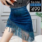 克妹Ke-Mei【AT51251】歐!GG了瘋狂吸睛的龐克流蘇假二件牛仔褲裙