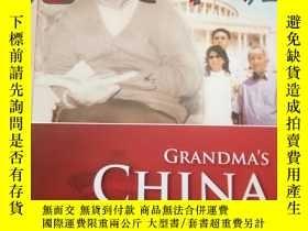二手書博民逛書店Grandmas罕見china (外婆的中國:我親歷中國的改變(