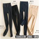 240克【加絨加厚】保暖連身踩腳內搭褲/褲襪 2色 2款【L71106】