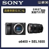 SONY A6400 +16-55MM (SEL1655G) Vlogger 進階創作組 公司貨 微單 相機 ILCE-6400 晶豪泰高雄