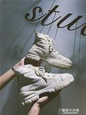馬丁靴女秋季英倫風厚底機車靴學生復古韓國百搭ins短靴 【東京衣秀】
