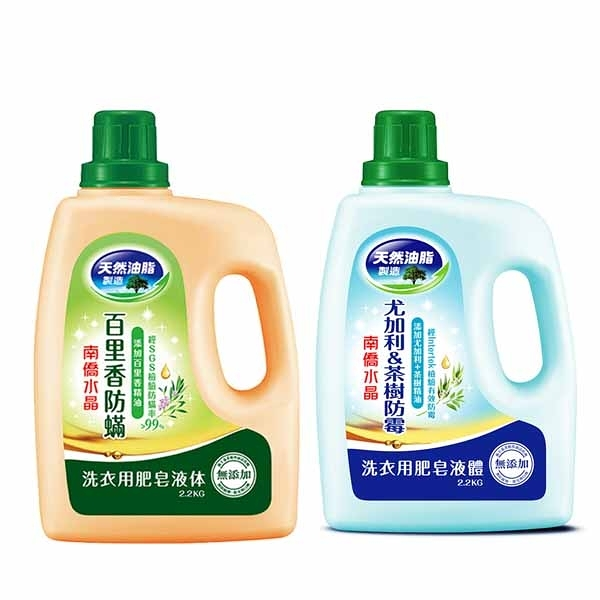 南僑水晶肥液體皂瓶裝2200gX6入(綠)百里香防蟎/(藍)尤加利茶樹防霉