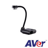 AVer F70W無線實物投影機