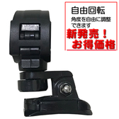 mio MiVue M738D M733 M658 M777 3M行車紀錄器支架機車行車記錄器車架安全帽行車紀錄器固定座