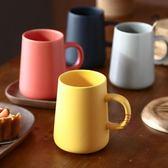 簡約歐式杯子北歐陶瓷馬克杯 大容量創意宜家家用早餐杯咖啡杯