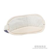 8H涼感眼罩抗菌除濕睡眠遮光眼罩舒適透氣緩解疲勞男女通用小米生 極簡雜貨