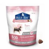 狗寶飼料倍力S30 有機保健飼料1 5kg 雞肉燕麥心血管保健低敏配方
